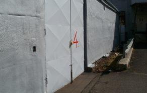 Izolace stěny pur pěnou